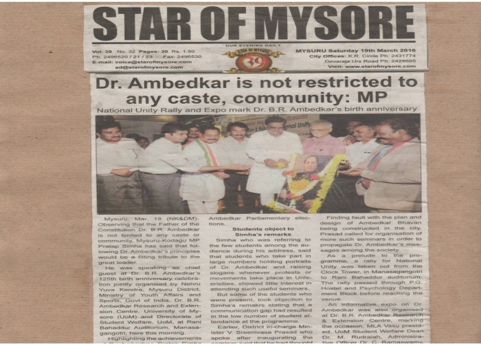 Hon'ble Vice Chancellor, DYC, Retd ASP Sri Prem kumar and others participated in casteless ralley (Andhra Pradesh)
