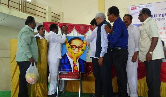 Hon'ble MP, Minister and other guests garlanding  Dr Ambedkar Photo Krishna (Andhra Pradesh)