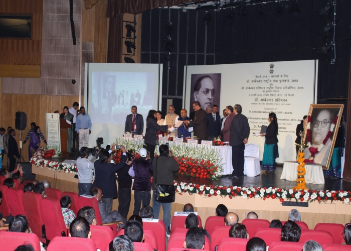 Photographs of National Merit award Function 1