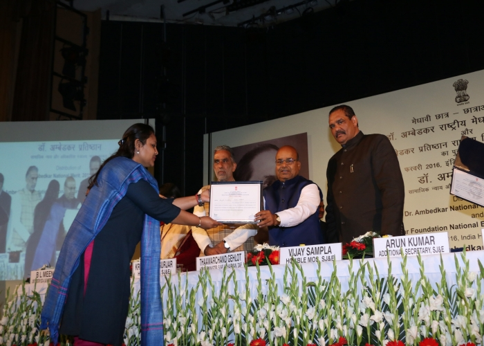 Photographs of National Merit award Function 24