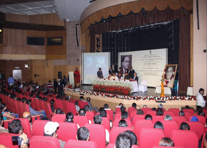 Photographs of National Merit award Function 3