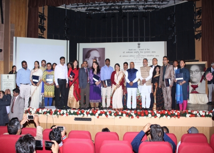 Photographs of National Merit award Function7