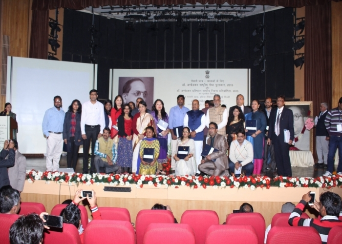 Photographs of National Merit award Function 8