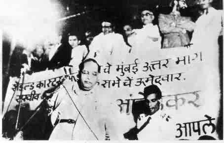 Ambedkar_undescribed photo3