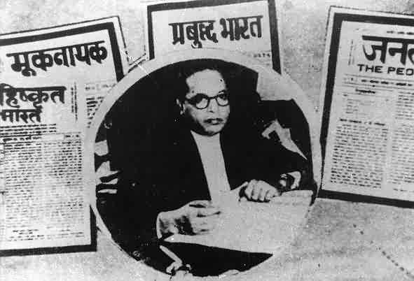 Ambedkar_undescribed photo10